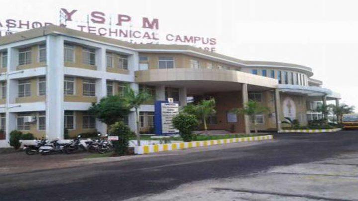 Yashoda Technical Campus, Satara