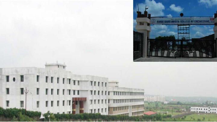 Shree Ramchandra College of Engineering