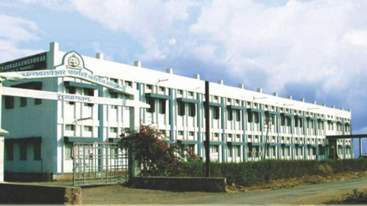 Channabasweshwar Pharmacy Polytechnic