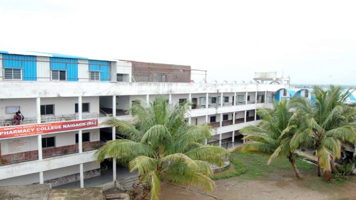 Diploma in Pharmacy College, Naigaon