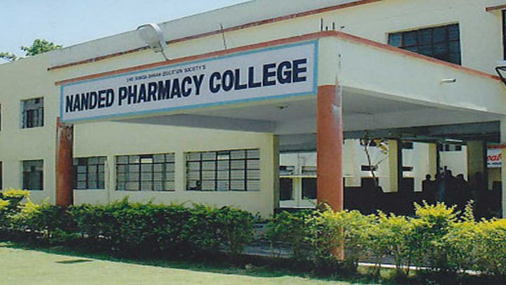 Nanded Pharmacy College