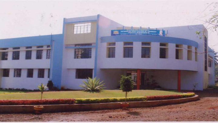 SWVSMS Tatyasaheb Kore College of Pharmacy Diploma, Warananagar