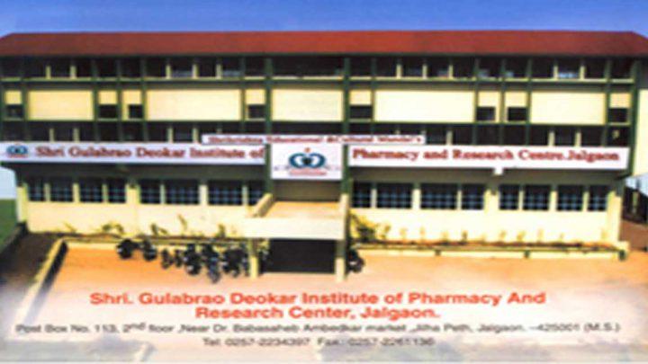 Shri Gulabrao Deokar Institute of Pharmacy and Research Center, Jalgaon