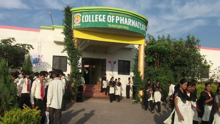 Anand Charitable Santhas College of Pharmacy, Ashti