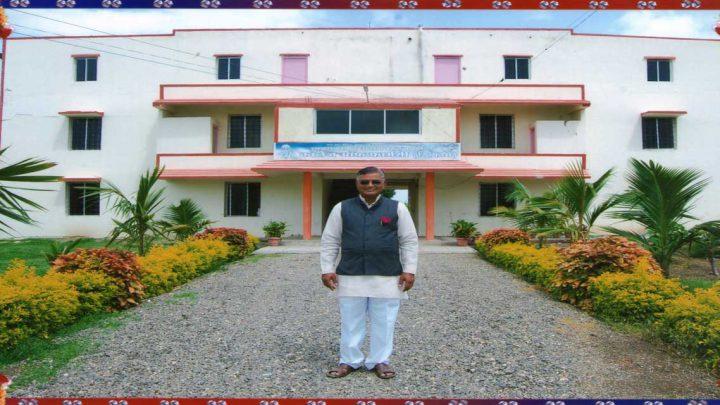 Sahakar Maharshi Kisanrao Varal Patil College of Pharmacy, Nighoj