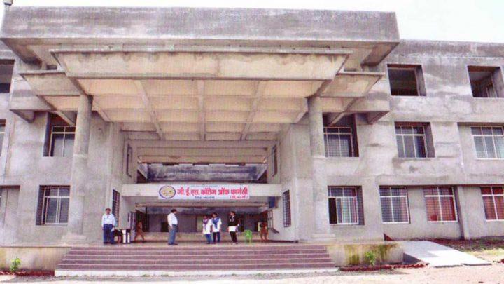 Gourishankar Education Societys G.E.S College of Pharmacy, Satara