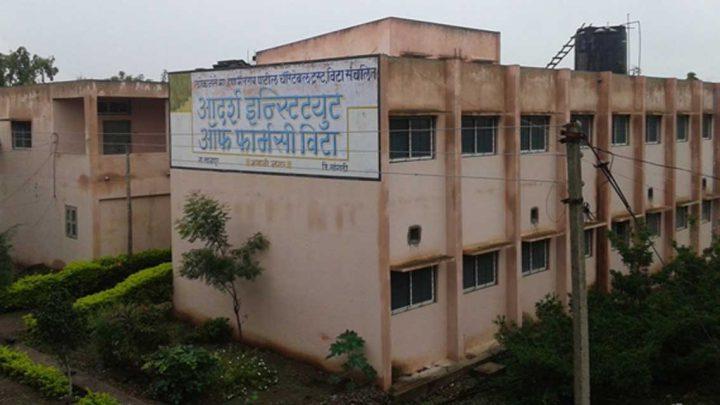 Adarsh Institute of Pharmacy