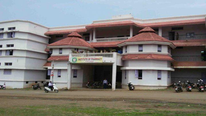 Nandurbar Taluka Vidhayak Samiti, Institute of Pharmacy