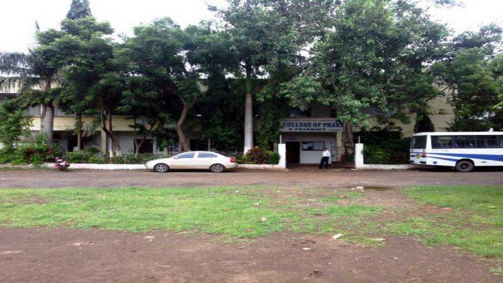 KVPS, Maharani Ahilyabai Holkar College of Pharmacy, Boradi