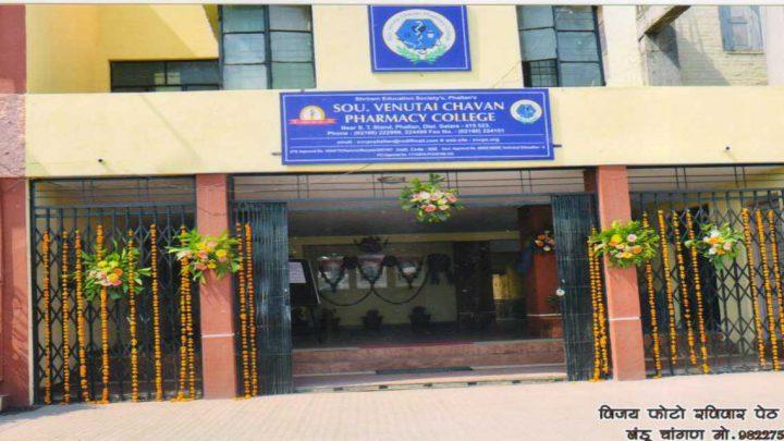 Sou. Venutai Chavan Pharmacy College, Phaltan