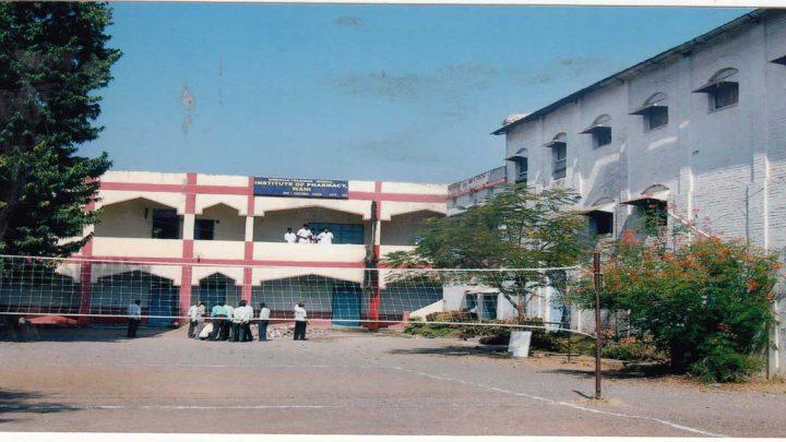 Shikshan Prasarak Mandal, Institute of Pharmacy, Wani