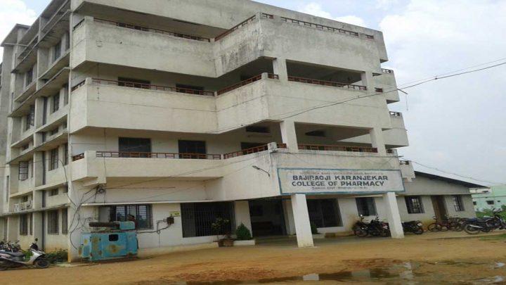 Bajiraoji Karanjekar College of Pharmacy, Sakoli