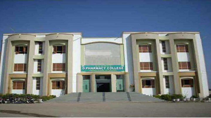 UBKWTD Pharmacy College