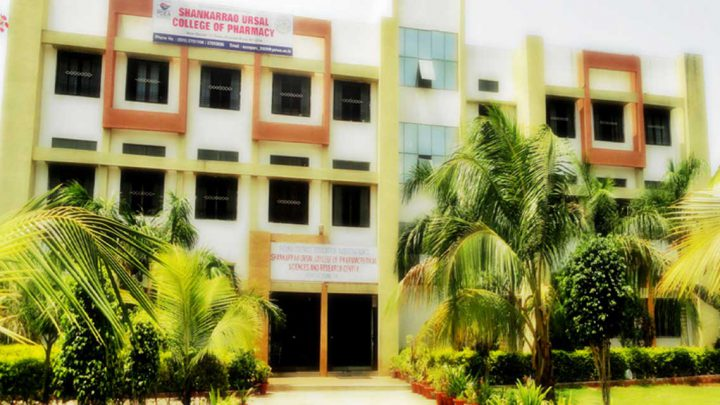 Poona District Education Associations Shankarrao Ursal College of Pharmaceutical Sciences and Research Centre
