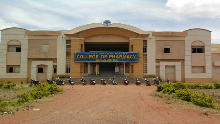 SPMS College of Pharmacy, Malewadi