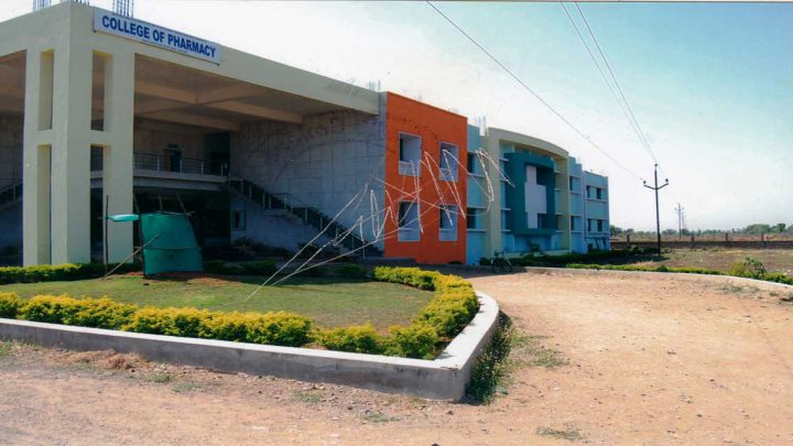 Dr. Rajendra Gode College of Pharmacy, Malkapur