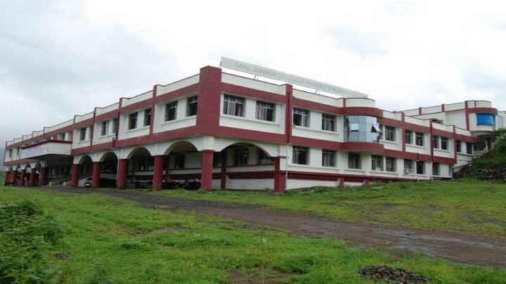 Konkan Gyanpeeth Rahul Dharkar College of Pharmacy and Research Institute, Karjat