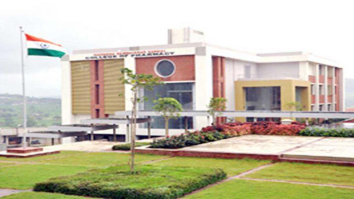 KCTS Ravindra Gambhirrao Sapkal College of Pharmacy, Anjaneri