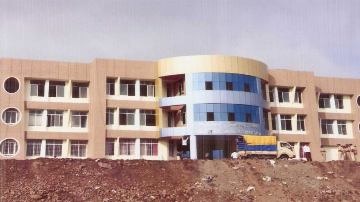 Gourishankar Institute of Management Sciences, Satara