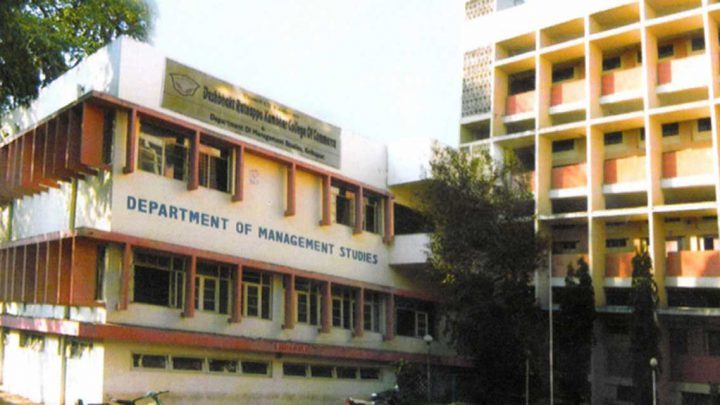 Deshbahkt Ratnappa Kumbhar College of Commerce, Kolhapur