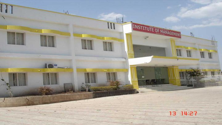 NKSPTS Institute of Management