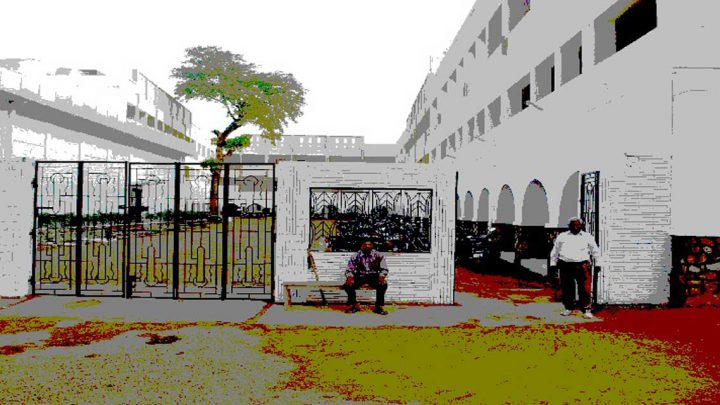 NMD College, Gondia