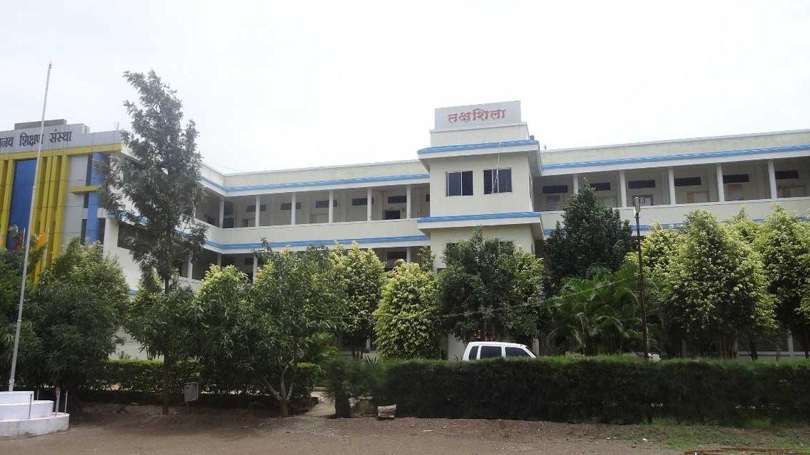 Abhinav Education Societys Institute of Management & Business Administration, Akole