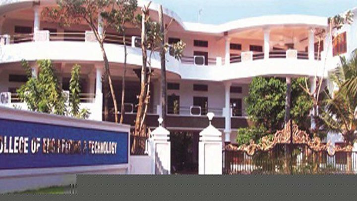 Hashmatrai & Gangaram Himathmal Mansukhani Institute of Management