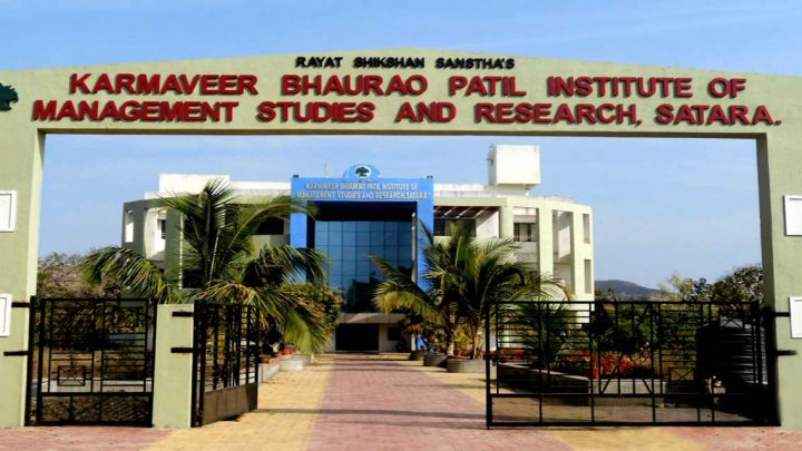 KBP Institute of Management Studies and Research, Satara
