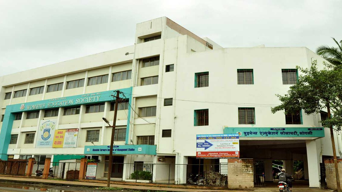 Abasaheb Garware Institute of Management Studies, Sangli