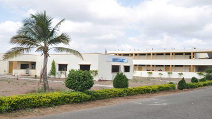 R.J.S.P.M.S Institute of Computer & Management Research