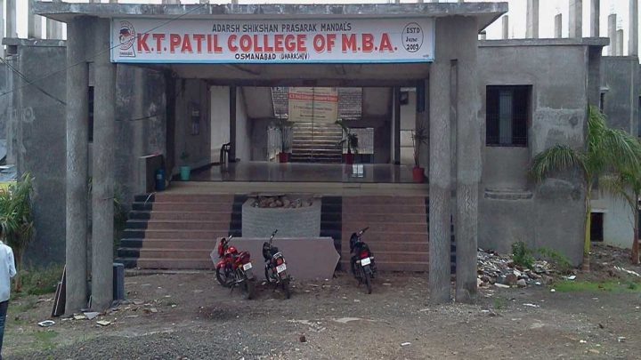 Adarsh Shikshan Prasarak Mandals K.T Patil College of MBA, Osmanabad
