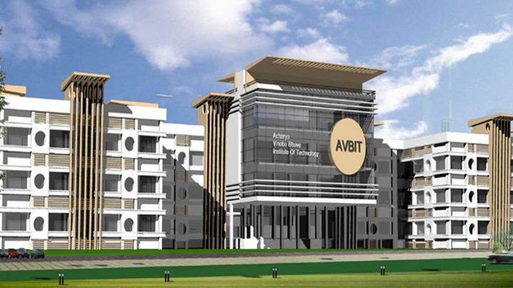 Acharya Vinoba Bhave Institute of Technology