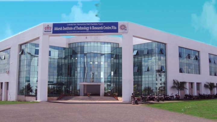 Adarsh Institute of Technology & Research Centre