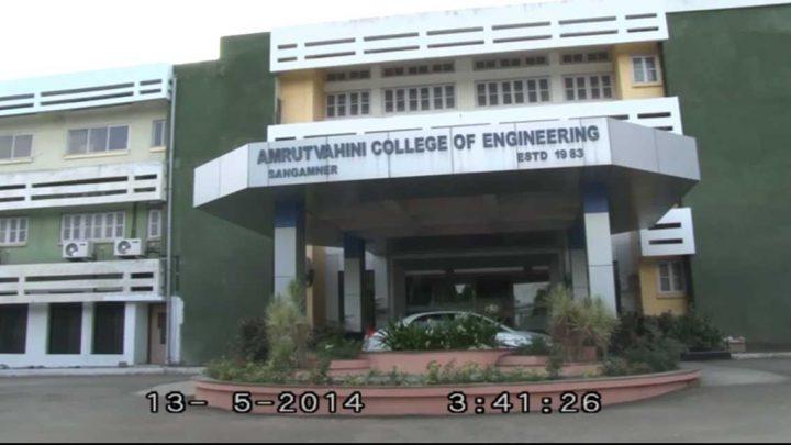Amrutvahini College of Engineering, Sangamner