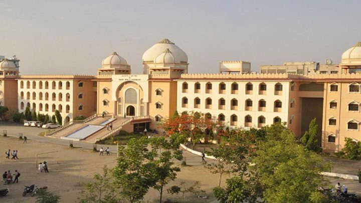 Anjuman College of Engineering & Technology
