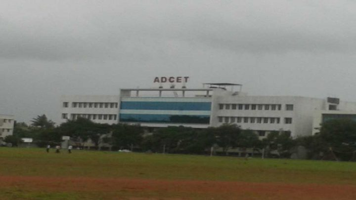 Annasaheb Dange College of Engineering and Technology, Ashta