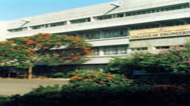 Bharati Vidyapeeth Deemed University College of Engineering