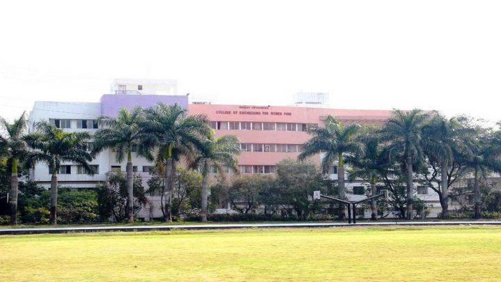 Bharati Vidyapeeths College of Engineering for Women, Pune