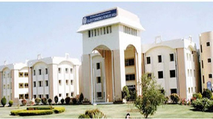 College of Engineering & Technology, Akola