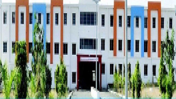 College of Engineering, Vairag