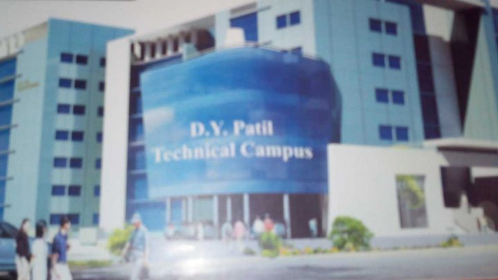 D.Y Pail Technical Campus, Faculty of Engineering, Kolhapur