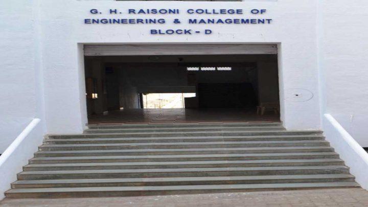 G.H Raisoni College of Engineering & Management, Pune