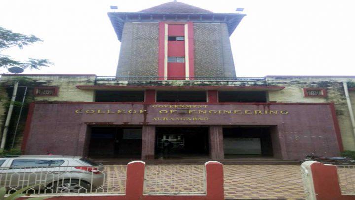 Government College of Engineering, Aurangabad, Dr. Babasaheb Ambedkar Marathwada University