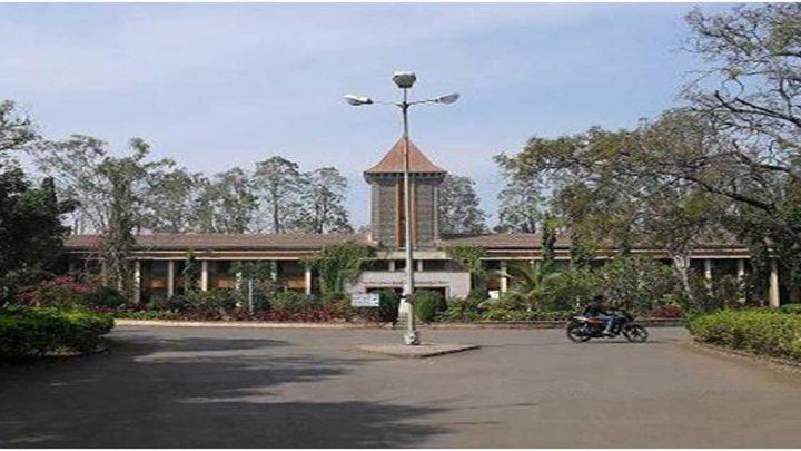 Government College of Engineering, Karad, Shivaji University