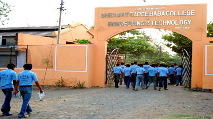 Shri Sant Gadge Baba College of Engineering & Technology, Bhusawal
