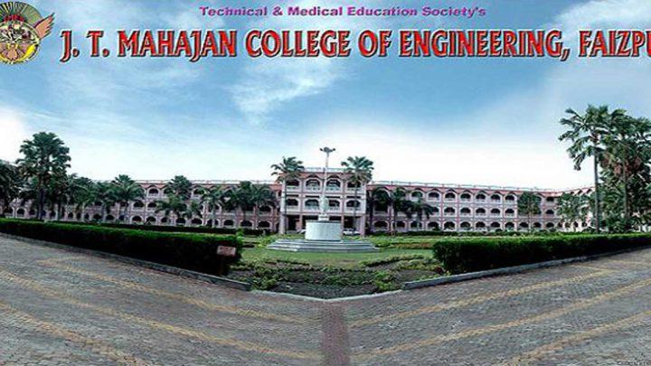 J.T Mahajan College of Engineering