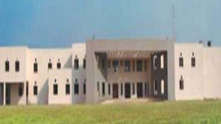 Jawaharlal Darda Institute of Engineering & Technology