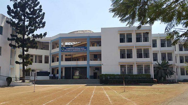 Karmaveer Bhaurao Patil College of Engineering, Satara
