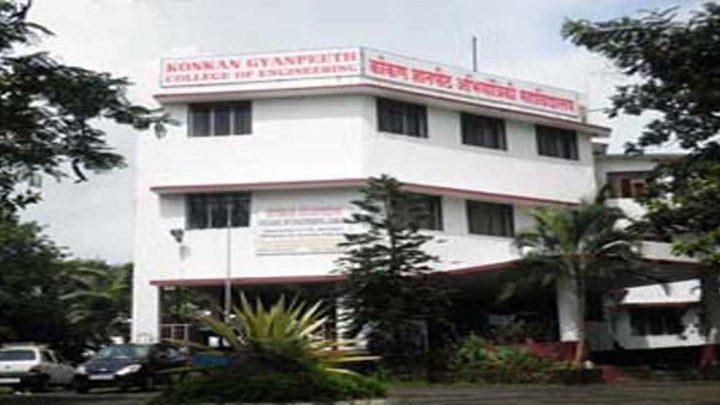 Konkan Gyanpeeth College of Engineering, Karjat